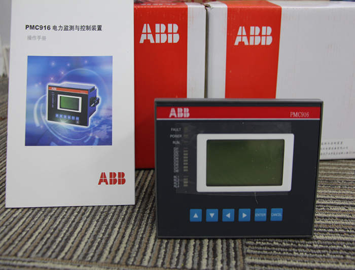 ABB ACB-MC Power Monitoring Control Unit